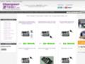 Découvrez de nombreux gammes de chargeurs proposés pour votre pc portable grâce à www.chargeurdeport
